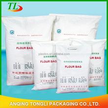 25KG/40KG/50KG/100KG pp woven wheat flour bag/sack