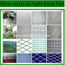 anti hail net , 100% NEW HDPE apple tree anti hail netting / agrotextile for hail to European country , tela antigranizo para la