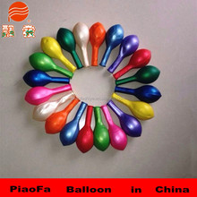 China high quality balloon factory , wholesale pearlize Balloons
