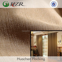 make to order home textiles and fabrics polyester waterproof curtains