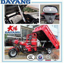 best selling manufacturer 4 stroke tipper 3 persons tricycle for sale
