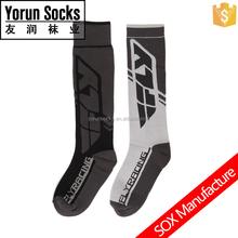 Men's Motorcycle Stockings Coolmax Knee High Socks Functional Sport Socks