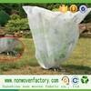 China nonwoven fabric ,spunbond fabric fruit tree bags