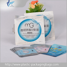 Trustworthy China supplier popular facial mask packing laminated foil bag with heat seal opening