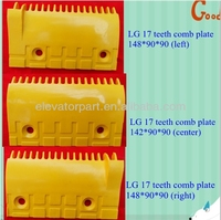 LG 17 teeth escalator comb plate