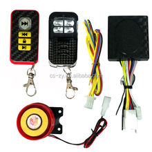 Chinese Motorcycle Brands for Chery Anti-theft Alarm