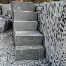 Popular high quality outdoor decoration of wall slate