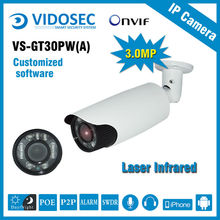 outdoor 3 Megapixel Full HD Network IR-Bullet Camera security camera for import