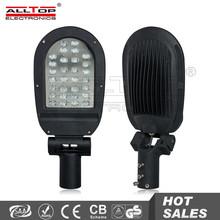 High brightness IP67 waterproof 30w 360 degree led street light