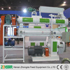 Poultry Feed Mill/Poultry Feed Equipment/Feed Machine Supplier