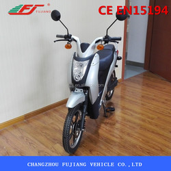 350w electric motorcycle for sale electric hub motor for motorcycle with EEC