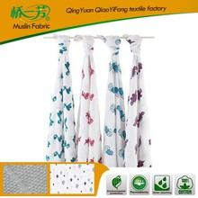latest designs baby muslin blanket knitting