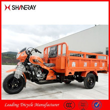 Made In China Hot New Products For 2015 Heavy Duty Cargo Tricycle/Tricycle Trike/High Quality Tricycle