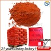 Manufacturer hot sale iron purity 95% oxide red 130 pigment for pavers/tiles/wood mulch/concrete coloring