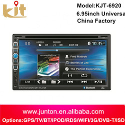 in dash 800*480 7 / 6.95/ 6.2 inch Multi-function touch screen wifi double din car dvd player