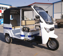 three wheel rickshaw tricycle made in China; tricycle for passenger
