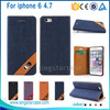 China Factory Supply PU Leather Mobile Phone Case For iPhone 6