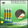 High Quality Stainless Steel Bathroom sealant