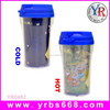 BPA-free double wall plastic starbucks coffee cup