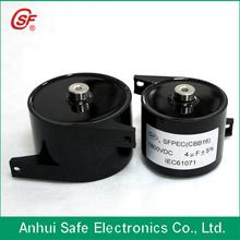 film capacitor 2.5uf 2000v, film capacitor 2000v