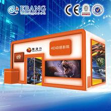 Kenya low investment simulator 4 dof racing 5d cinema box cabin