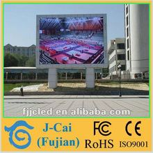 chinese xvideos hd full color led tv lcd led display p10 led