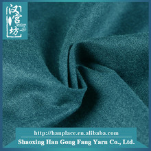 2015 new style High Quality Custom ployester garments suiting fabric