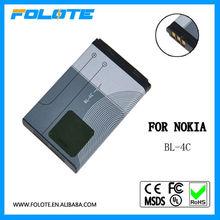 3.7v 900mah li-ion battery for bl-4c