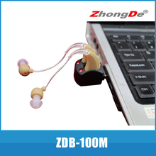 2015 New product from double device chargeable Hearing aids digital hearing aid or sound amplifier