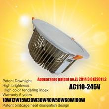 Wholesale birdcage design 100W patent led downlight