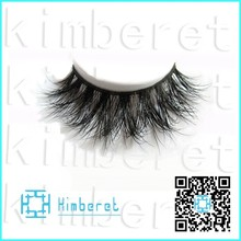 Hot sale Beautiful own brand eyelashes and 100% natural korean eyelashes, we can customized lashes packaging box