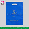 advanced quality control 2015 non woven polypropylene tote bag products