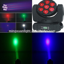 disco lights 7X10W full color led moving head beam stage decoration
