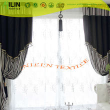 2013 best seller 100 polyester black white fashion thickening window curtain curtain