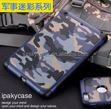 Camouflage soft TPU+ frosted PC hard cover case for iPad mini