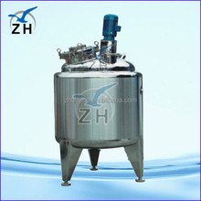 shampoo/shower cream heating and mixing machine for sale double wall mixing tank