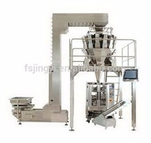 Automatic packaging machinery Vertical snacks food packing machine