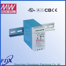 meanwell MDR-40-24 din rail power