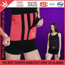 Compressive Neoprene Back/Waist Support Pain Brace Bad Posture Belt Ache Lumbar P184