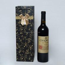 custom printed paper wine bag,wine carrier bags,custom paper bag