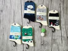 Christmas Snowflake Deer Design Womens Wool Socks Warm Winter Comfortable