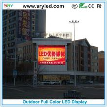 Sryled Professional p10 emergency led exit sign with low price