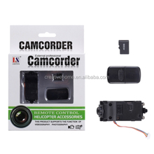 2MP Camera with Video Recording Function + USB Card Reader + 4GB Memory Card Kit for L6052 / L6039 Quadcopter