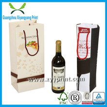 Top Popular and High Quality Custom Paper Wine Bag Wholesale