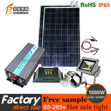 China high quality easy install 1500w off-grid solar panel kits for home grid system