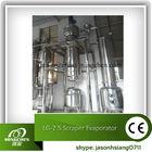 Lg-2.5 raspador evaporador