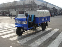 Best price 3 wheel tipper garbage truck open cab tricycle