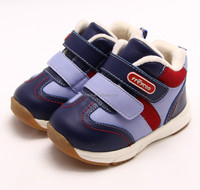 Freycoo 2015 Function Toddler Children shoes