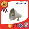 Transformer horn speaker.Aluminum body and weatherproof.Variable power adaption.15W-30W,113dB.Outdoor installations