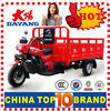 China BeiYi DaYang Brand 150cc/175cc/200cc/250cc/300cc trike
